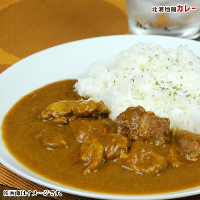 北海地鶏カレー
