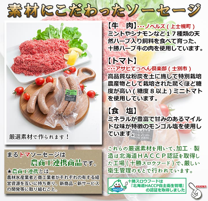 無添加牛肉100%ハンバーグ ジューシーな肉汁溢れる贅沢な逸品。販売累計枚数15,000枚突破!