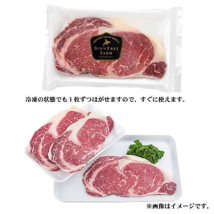 特選牛リブロースすき焼き用